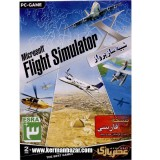 شبیه ساز پرواز Microsoft Flight Simulator