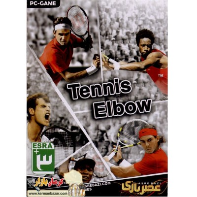 بازی Tennis Elbow