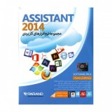 Assistant 2014
