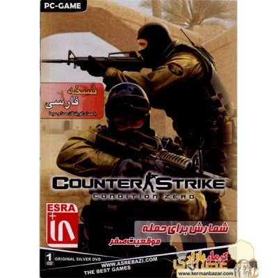 بازی counter strike:condition zero