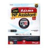 NP Assistant 2014