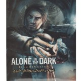 بازی Alone in the Darkبرای PC