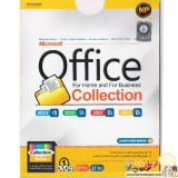 Microsoft Office Collection