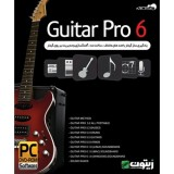 GUITAR PRO COLLECTION