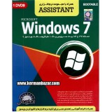Windows 7+Assistant 2014