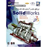 Solidworks Collection 32-Bit