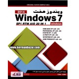 Windows 7 SP1 RTM AIO in 1
